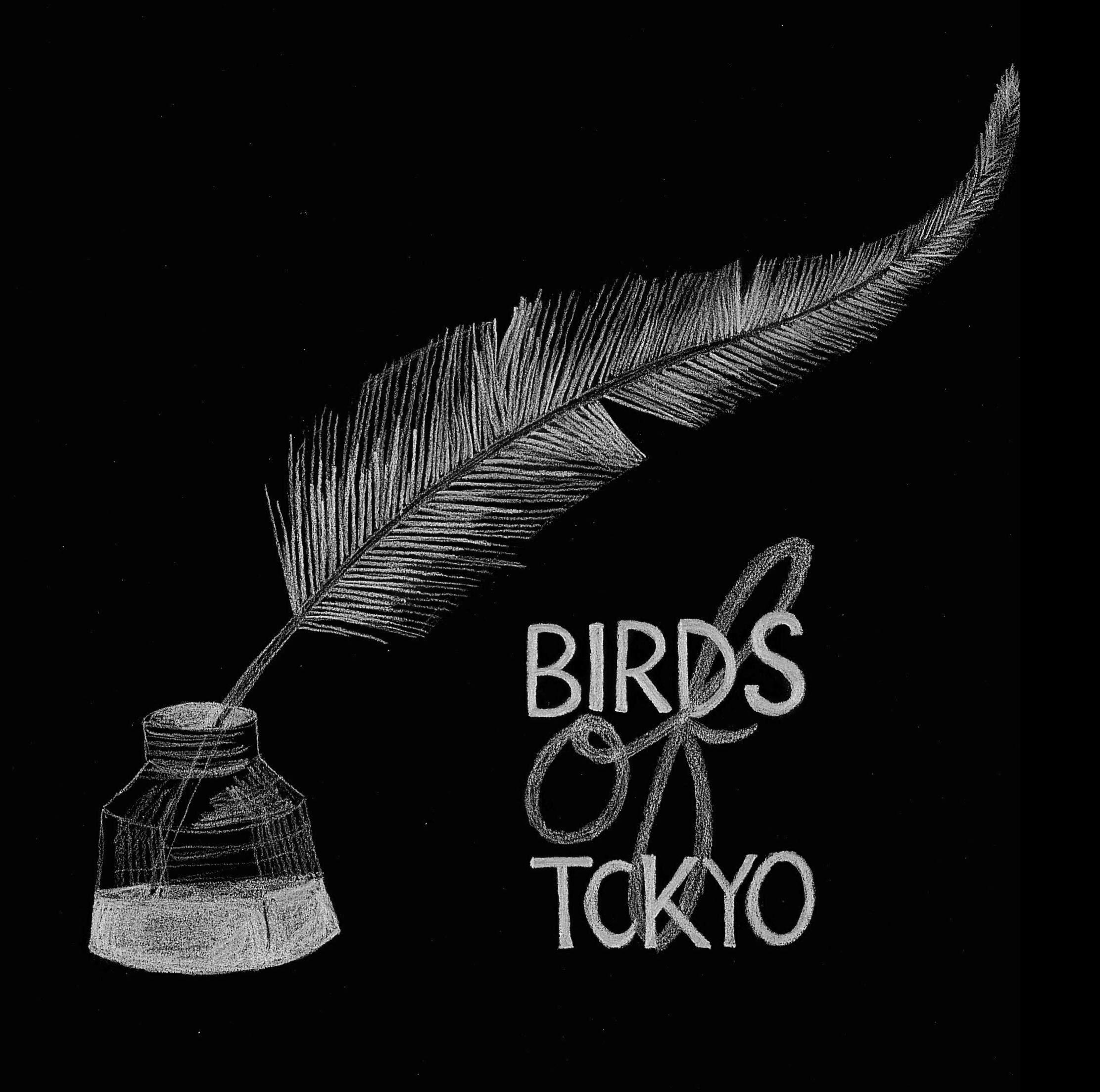 birdsoftokyo